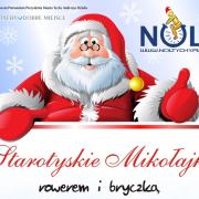 noltychy